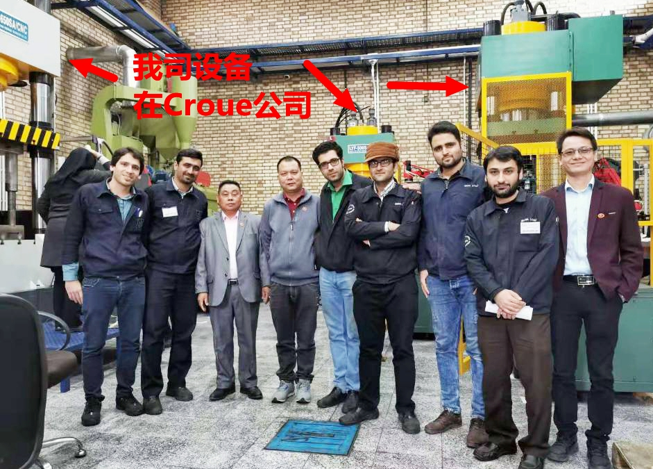In November 2019, our company was invited by the Iranian CRousE company to return to the investigation successfully